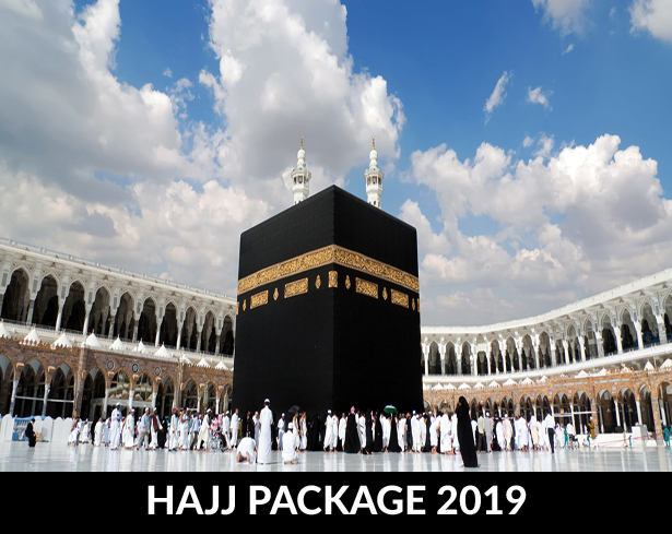Abdullah Bin Karam – Hajj & Umrah Travel and Tours